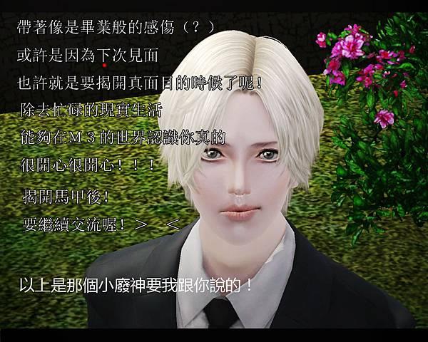 Screenshot-946