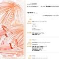【Gbook】妹妹戀人 - 賴與郁