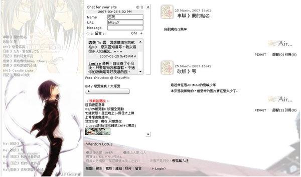 【Blog】咢