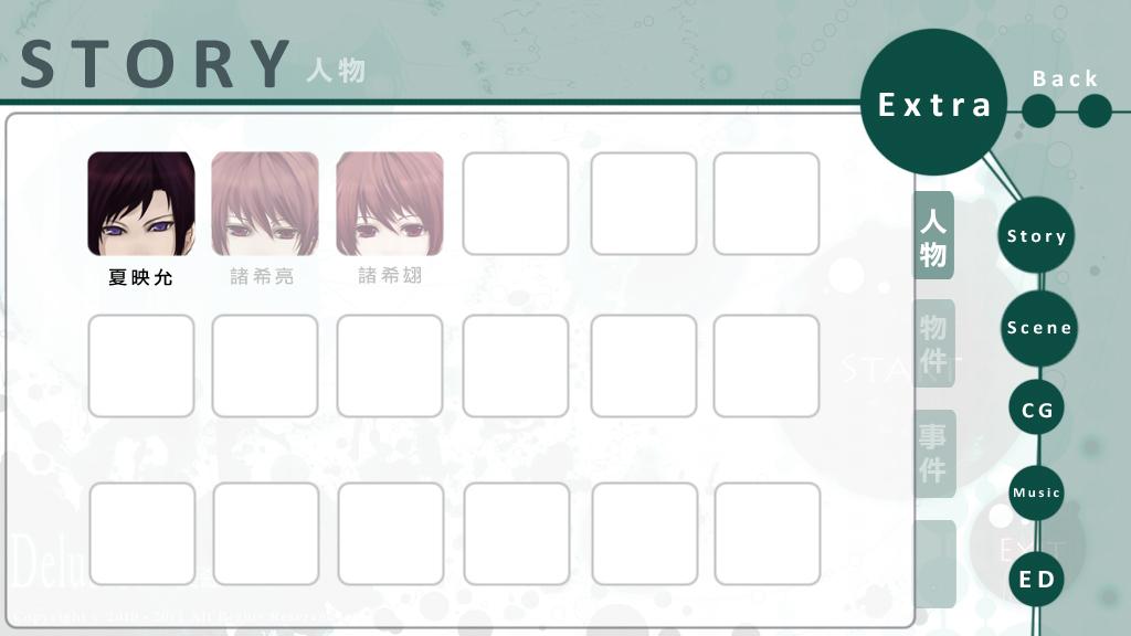 Story-人物.jpg
