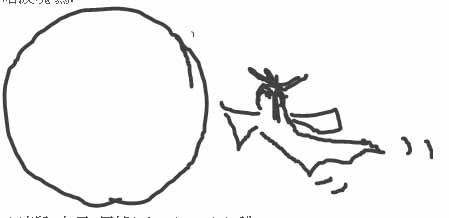 毛大叔奔月(餅)圖