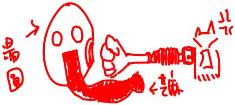 麻鼠揍湯圓圖.jpg