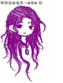 紫丞殿下(BY柏).jpg