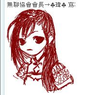 夏侯大姊(BY柏).jpg