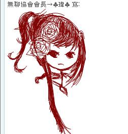 瓔珞姊姊(BY 柏).jpg