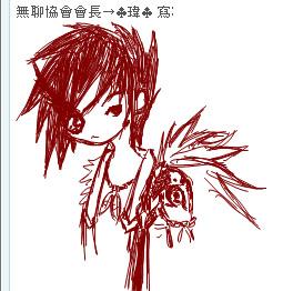 小鷹涯(BY 柏).jpg