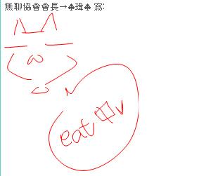 吃飯ˇ(BY 柏).jpg