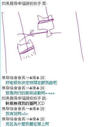 攀岩剪綵(BY墨).jpg