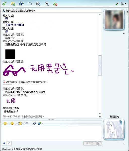 長谷川定律(1)