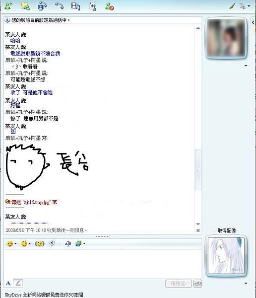 長谷川定律(2)