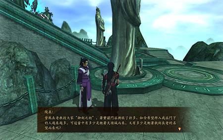 ScreenShot202.JPG