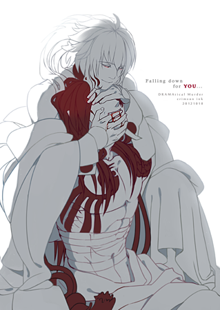 【DMMd】Falling Down for you...