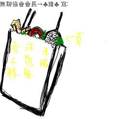 鹹酥雞(BY柏).jpg