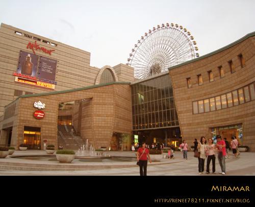 Miramar美麗華(外).jpg