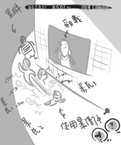 STARS小隊.jpg