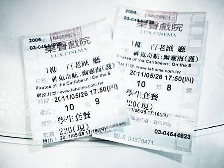 神鬼奇航4電影票.jpg
