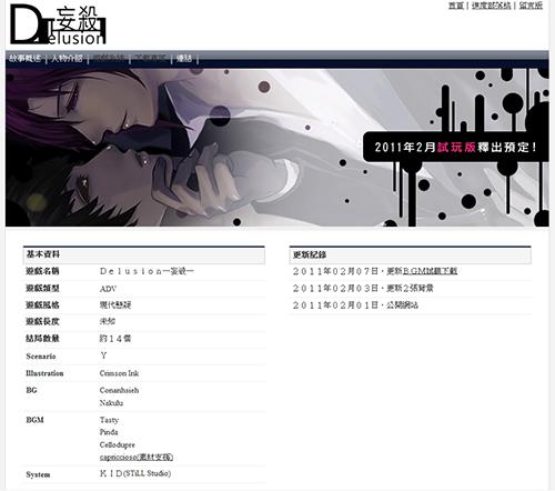 DL官網1.jpg