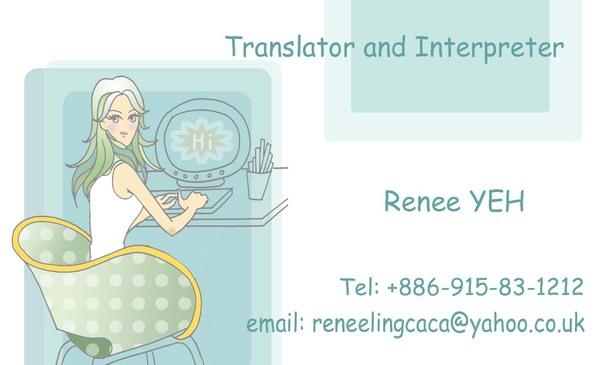 renee-100.jpg