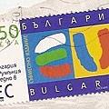 BG stamp.jpg