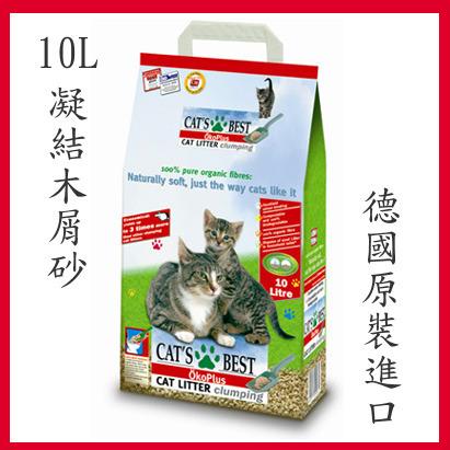 cat's best kitty litter