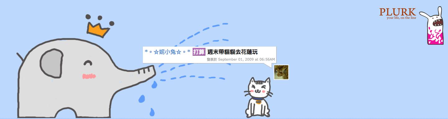 花蓮遊.jpg