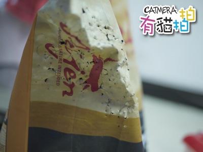 Round2耐心 妮小兔:愚公移山?.jpg