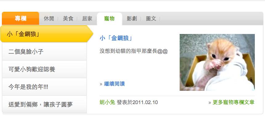 Screen shot 2011-02-10 at 下午9.43.51.png