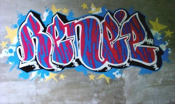 我的名字GRAFFITI~