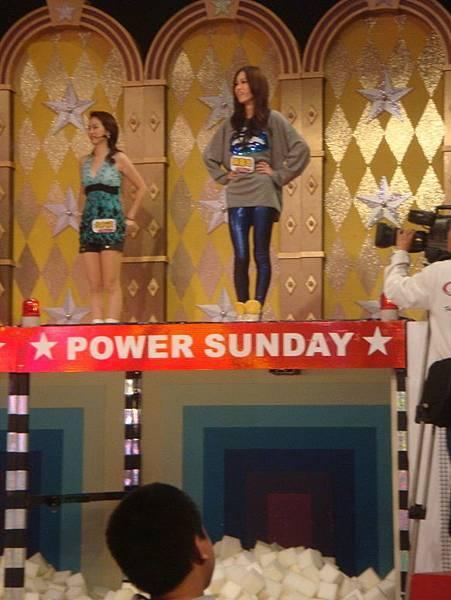 POWER SUNDAY