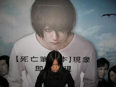 Taipei 210108 ~ 280108 101.jpg