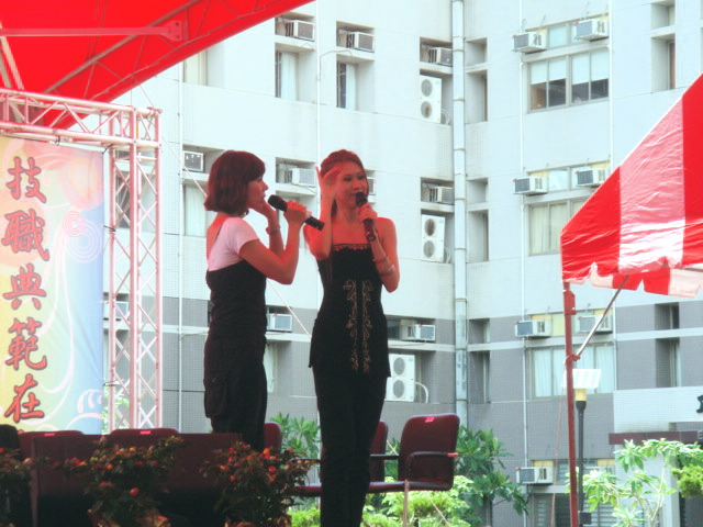 南開技術學院校慶演唱