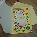 哈比的可愛卡片!!!!
