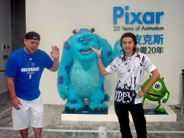 Pixar Exhibit 動畫20年
