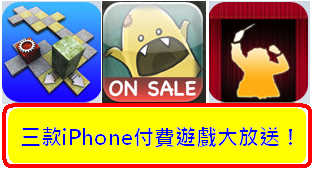 iphone_game.PNG