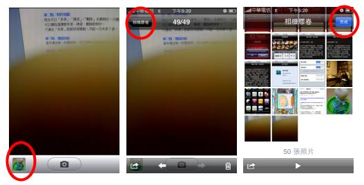iphone os3(1).png