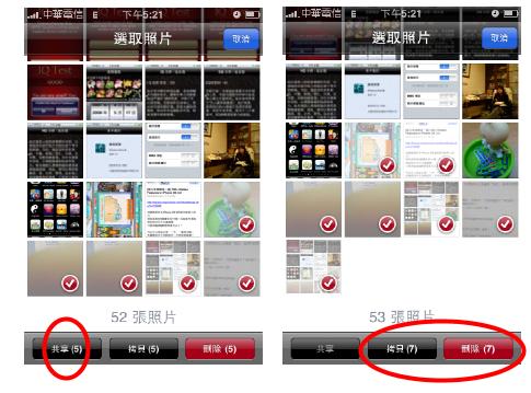 iphone os3(2).png