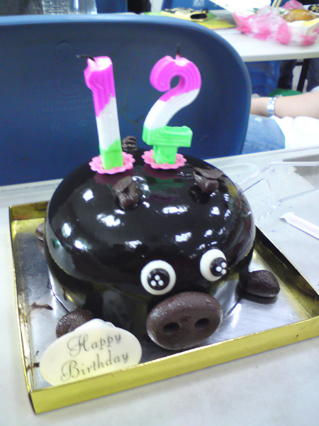 阿姨12歲生日