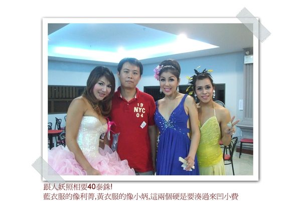 DSCF9531.jpg