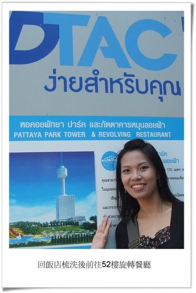 DSCF9724.jpg