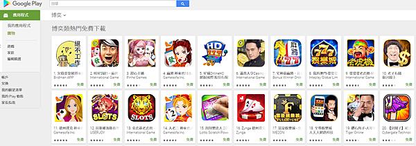 google排行.png