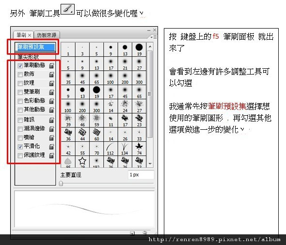 PS範例用3.jpg