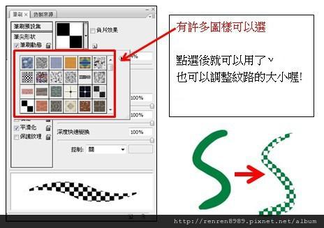 PS範例用5.jpg