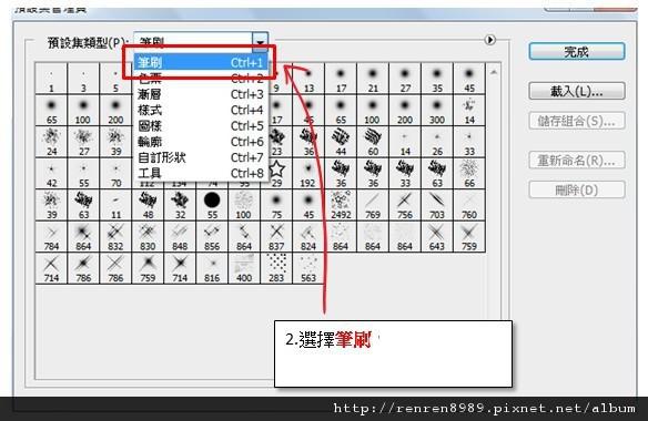 PS範例用14.jpg