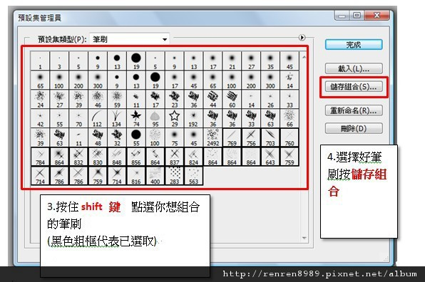 PS範例用15.jpg