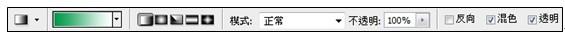 PS範例用19.jpg