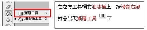 PS範例用18.jpg