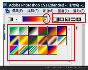 PS範例用24.jpg