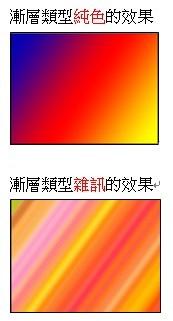 PS範例用27.jpg