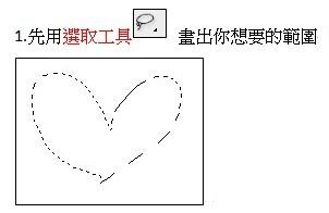 PS範例用29.jpg