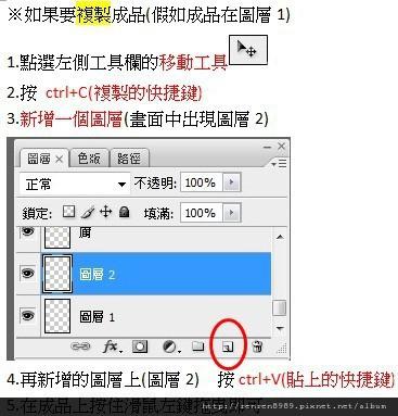 PS範例用33.jpg